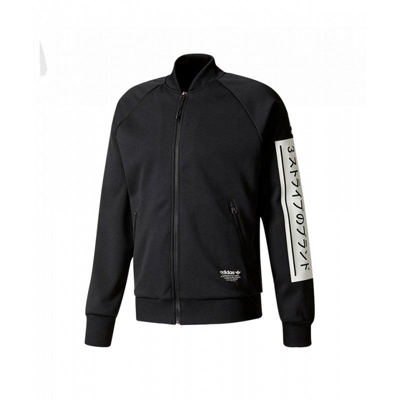 adidas Originals NMD D TT Jacket Jacke Schwarz