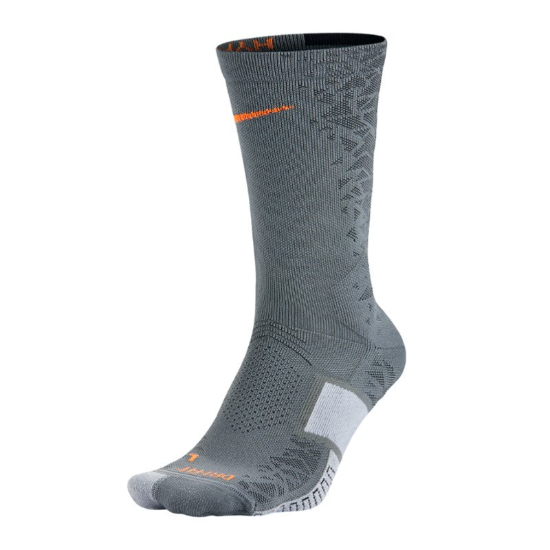 nike elite match fit hypervenom socken f006 grau. Black Bedroom Furniture Sets. Home Design Ideas