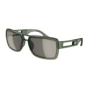 adidas-brille-originals-customize-gruen-transparent-ah40006055.jpg