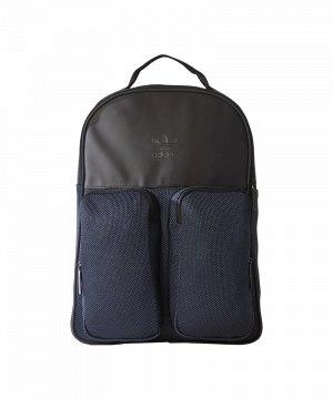 adidas-originals-class-knit-rucksack-schwarz-equipment-lifestyle-freizeit-backpack-br5343.jpg