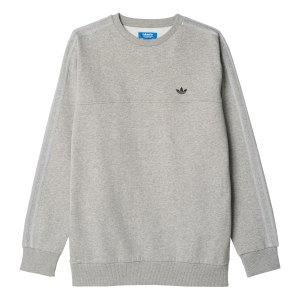 adidas-originals-classic-trefoil-sweat-grau-lifestyle-freizeit-streetwear-sweatshirt-longsleeve-pullover-men-az1129.jpg