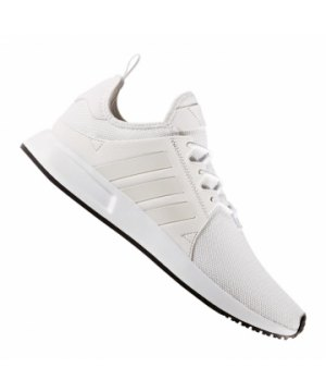 adidas sneaker individuell