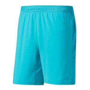 adidas-supernova-short-hose-kurz-running-blau-laufhose-laufshorts-runningpants-laufbekleidung-s98001.jpg