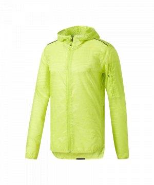 adidas-supernova-tko-flock-print-jacke-run-gelb-running-laufen-sport-ausstattung-wetter-br5626.jpg