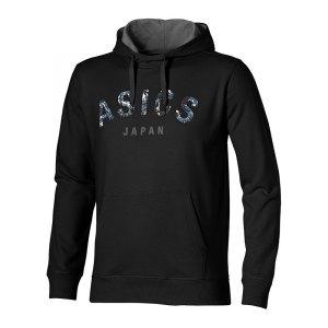 asics-camou-logo-hoody-running-kapuzensweatshirt-pullover-laufen-men-herren-schwarz-f0904-131528.jpg