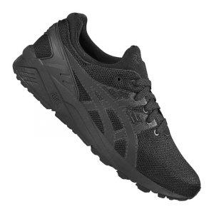asics-gel-kayano-trainer-sneaker-schuh-shoe-lifestyle-freizeit-men-herren-schwarz-f9090-h6d0n.jpg