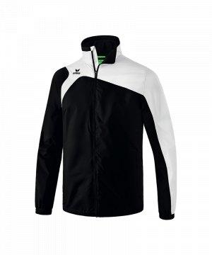 Fußballbekleidung von adidas, Nike, Jako, PUMA, Erima und