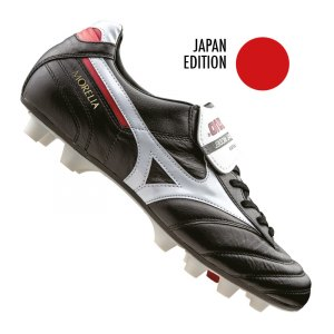 mizuno-morelia-II-md-made-in-japan-ltd-limited-edition-nocken-fussballschuh-men-herren-f01-p1ga1501.jpg