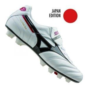 mizuno-morelia-II-md-made-in-japan-ltd-limited-edition-nocken-fussballschuh-men-herren-weiss-schwarz-rot-09-p1ga1501.jpg