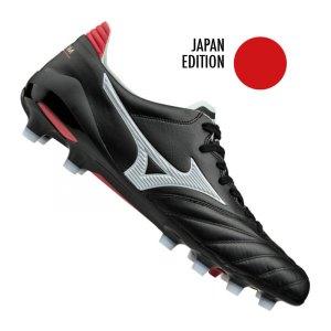 mizuno-morelia-neo-ii-fg-made-in-japan-ltd-f01-fussballschuh-nockenschuh-men-maenner-herren-shoe-sportausstattung-p1ga1651.jpg