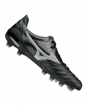 mizuno-morelia-neo-ii-fg-made-in-japan-ltd-f03-fussball-soccer-training-kicken-schuh-p1ga1851.jpg