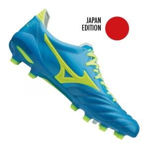 mizuno-morelia-neo-ii-fg-made-in-japan-ltd-f44-fussballschuh-nockenschuh-men-maenner-herren-shoe-sportausstattung-p1ga1651.jpg