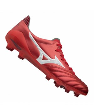 mizuno-morelia-neo-ii-fg-made-in-japan-ltd-f62-fussball-schuh-nocken-edel-p1ga1851.jpg