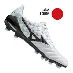 mizuno-morelia-neo-ii-fg-made-in-japan-ltd-f70-fussballschuh-nockenschuh-men-maenner-herren-shoe-sportausstattung-p1ga1651.jpg