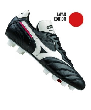 mizuno-run-bird-le-made-in-japan-ltd-limited-edition-sondermodell-fussballschuh-nocken-herren-men-schwarz-weiss-rot-01-p1ga1503.jpg