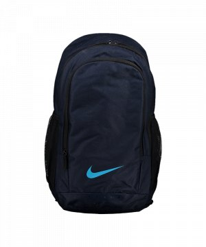 nike-academy-football-backpack-rucksack-f481-rucksack-tasche-bag-equipment-trainingsausstattung-lifestyle-ba5427.jpg