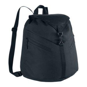 nike-azeda-backpack-rucksack-damen-schwarz-f001-tasche-bag-aufbewahrung-stauraum-lifestyle-freizeit-ba4930.jpg