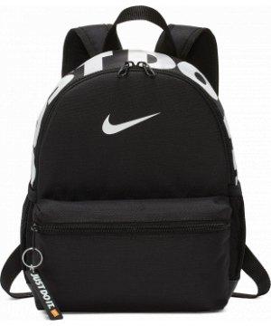 nike-brasilia-just-do-it-backpack-kids-f013-lifestyle-taschen-ba5559.jpg