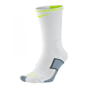 nike-elite-match-fit-hypervenom-socken-f100-socks-struempfe-strumpf-sportbekleidung-weiss-gelb-sx5027.jpg
