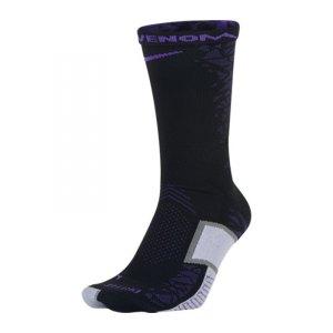 nike-elite-match-fit-hypervenom-socken-trainingssocken-socks-trainingsbekleidung-men-herren-f011-sx5027.jpg