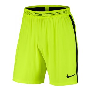 nike-elite-strike-knit-1-0-short-gelb-f702-hose-kurz-trainingsshort-sportbekleidung-textilien-men-herren-725872.jpg