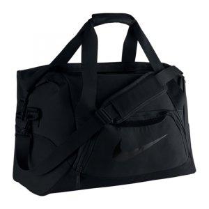 nike-fb-shield-duffel-sporttasche-tasche-bag-equipment-sportausstattung-schwarz-f001-ba5084.jpg