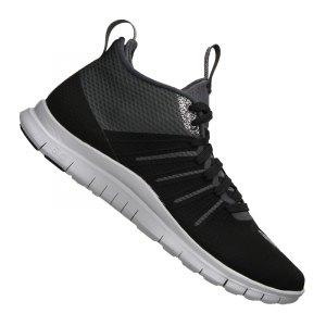 nike-free-hypervenom-2-fs-sneaker-schwarz-f002-schuh-shoe-lifestyle-freizeit-streetwear-alltag-men-herren-805890.jpg