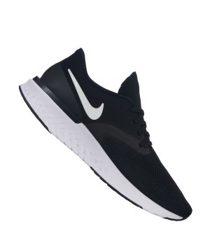 Nike Laufschuhe günstig kaufen | Nike Air | Lunarglide