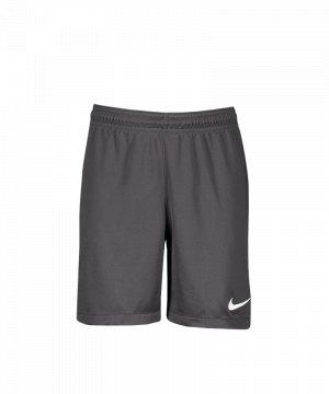 nike-squad-17-dry-knit-short-kids-blau-gelb-f060-trainingsshort-trainingsbekleidung-fussballbekleidung-match-832253.jpg
