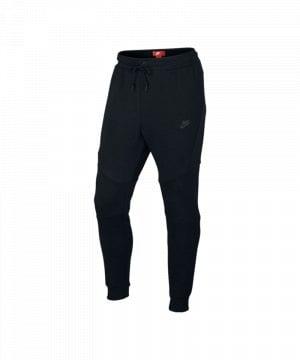 011707db057e2e Nike Trainingshosen günstig kaufen