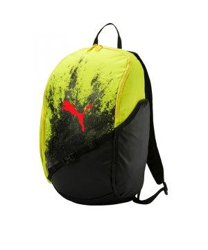 puma-liga-backpack-rucksack-gelb-schwarz-f04-sport-equipment-training-ausstattung-75214.jpg