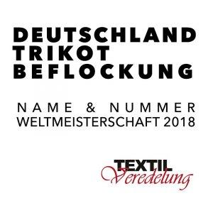 trikot-veredelung-beflockung-wm-2018-dfb-deutschland.jpg