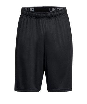 under-armour-challenger-ii-knit-short-schwarz-f002-fussball