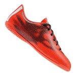 adidas-f5-adizero-in-hallenschuh-fussballschuh-kinderschuh-indoor-children-junior-halle-kids-rot-weiss-b40977.jpg