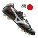 mizuno-morelia-II-md-made-in-japan-ltd-limited-edition-nocken-fussballschuh-men-herren-f01-p1ga1501.jpg