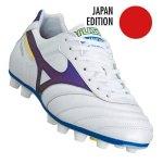 mizuno-morelia-md-made-in-japan-limited-edition-ltd-sonderedition-f27-weiss-blau-gelb-p1ga1401.jpg