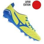mizuno-morelia-neo-made-in-japan-fussballschuh-ltd-f24-gelb-blau-12kp300.jpg