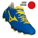 mizuno-morelia-neo-md-made-in-japan-fussballschuh-shoe-football-men-herren-erwachsene-ltd-f45-p1ga1410.jpg