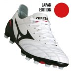 mizuno-morelia-neo-md-made-in-japan-sonderedition-ltd-limited-edition-f09-weiss-schwarz-rot-12kp305.jpg