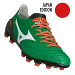 mizuno-morelia-neo-md-made-in-japan-sonderedition-ltd-limited-edition-f35-gruen-weiss-orange-p1ga1410.jpg