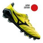 mizuno-morelia-neo-md-made-in-japan-sonderedition-ltd-limited-edition-gelb-schwarz-f94-p1ga1501.jpg