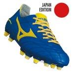 mizuno-morelia-neo-mix-made-in-japan-sonderedition-ltd-limited-edition-f45-blau-gelb-p1gc1410.jpg