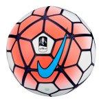 nike-ordem-3-fa-cup-fussball-ball-spielball-orange-weiss-f848-sc2774.jpg